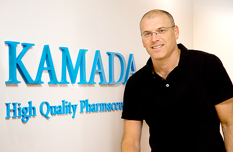 Kamada CEO Amir London