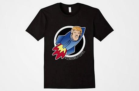 חולצת לשלוח את דונלד טראמפ לחלל