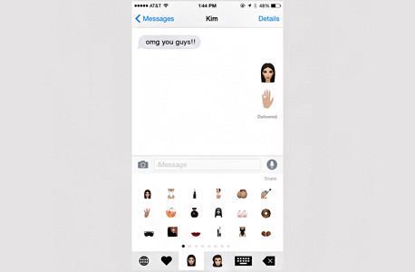 קים קרדשיאן אפל אפליקציה אימוג'י קימוגי'