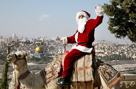 Santa Claus in Jerusalem (illustration). Photo: AFP