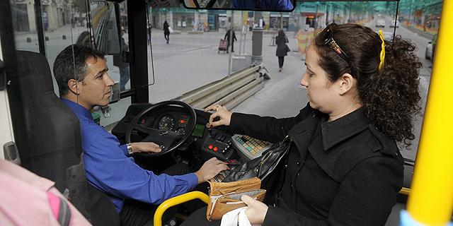הנסיעה בתחבורה הציבורית צפויה להתייקר ב-4.7% בינואר