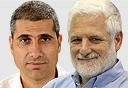 """דן הראל ואמיר לוי, צילום: אריאל בשור, קובי גדעון, לע""""מ"""