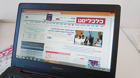 לנובו מחשב נייד U41 70 lenovo, צילום: רפאל קאהאן