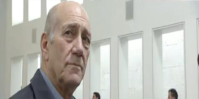 ראש הממשלה לשעבר אהוד אולמרט במתן גזר דינו, באדיבות: Ynet.co.il