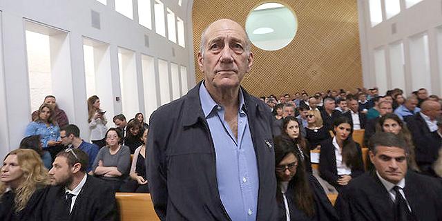 אהוד אולמרט, צילום: גיל יוחנן