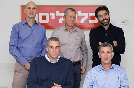 מימין למעלה: ניר זוהר, איציק ויזנברג ועופר זקס. מימין למטה: אורון אוריול ואסף ברנע