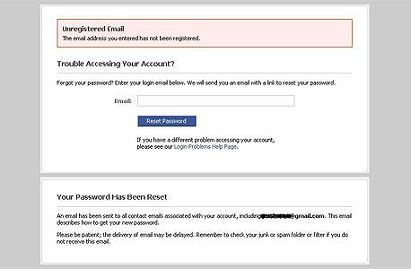 משתמשי פייסבוק חשופים למתקפת ספאמרים