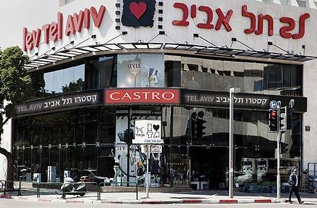לב תל אביב בדיזנגוף סנטר