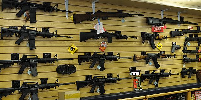 מה בין חמושים לחמש?