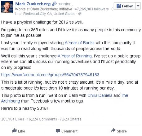 מארק צוקרברג פוסט ריצה פייסבוק