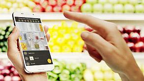 מצלמות פנימיות יאתרו את המוצרים שצריך להזמין