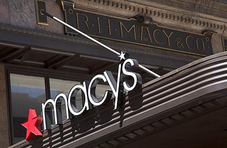 סניף מייסיס בניו יורק, צילום: בלומברג