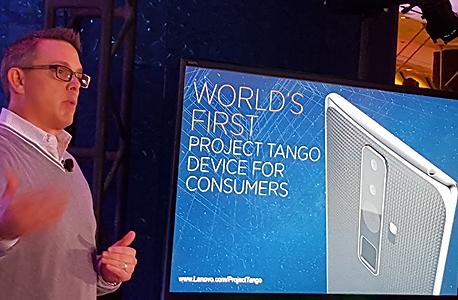 ces 2016 הכרזה של לנובו קוואלקום ו גוגל על פיתוח סמארטפון, צילום: הראל עילם