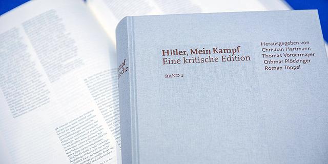 """המהדורה החדשה של """"מיין קמפף"""" של היטלר נחטפה בגרמניה"""