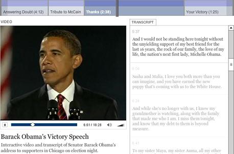 נאום הניצחון של ברק אובמה באתר הניו יורק טיימס, צילום מסך: nytimes.com
