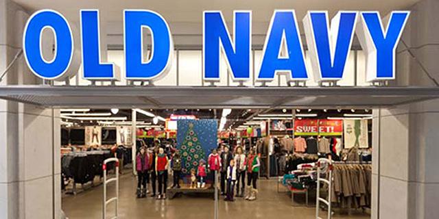 גאפ סוגרת את חנויות אולד נייבי ביפן