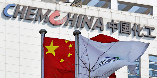 העסקה הסינית הגדולה בהיסטוריה: סינג'נטה נענתה להצעת הרכש של כמצ'יינה