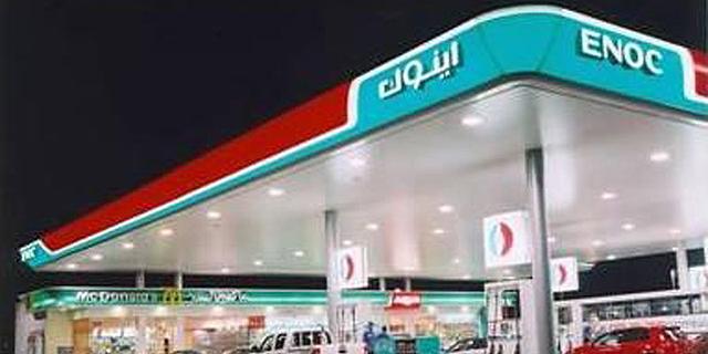 אחרי סעודיה: גם בחריין ועומאן מקצצות את הסובסידיה על הדלק ומקפיצות את המחירים