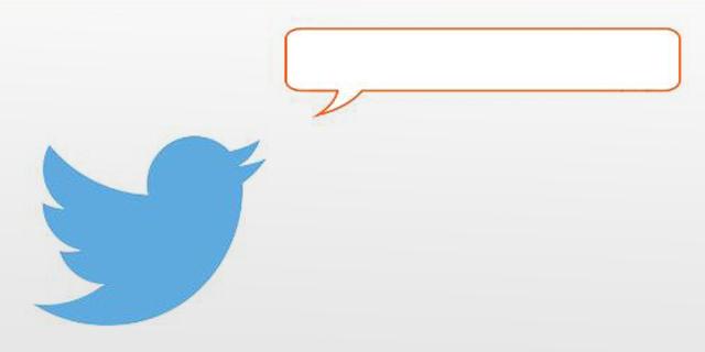 שני עובדי טוויטר התגלו כמרגלים סעודים