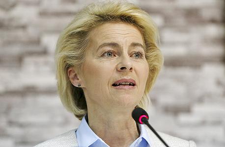 אורסולה פון דר לאיין