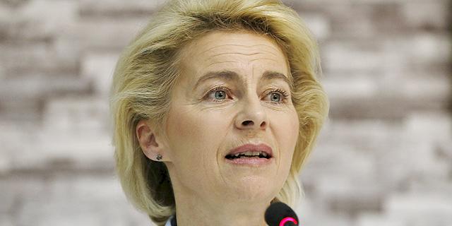 נשיאת הנציבות האירופית, אורסולה פון דר ליין, צילום: רויטרס