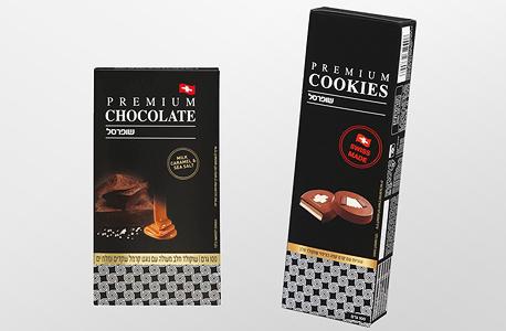 שוקולד פרימיום ו עוגיות שוקולד שופרסל
