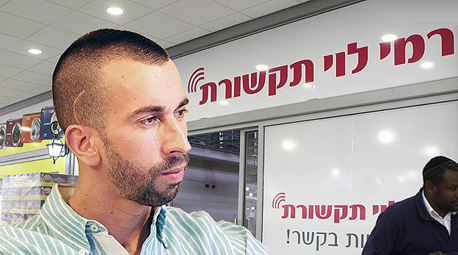 רמי לוי תקשורת אלקנה אלון, צילום: אוראל כהן, מתוך עמוד הפייסבוק של אלקנה אלון
