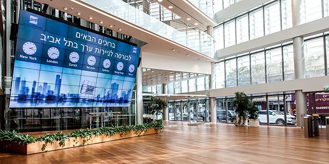 Tel Aviv Stock Exchange harnesses blockchain tech for new securities lending platform