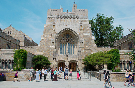 Yale University in Connecticut (illustration). Photo: Bloomberg