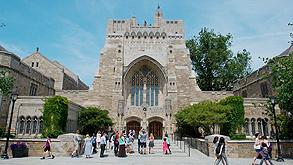 אוניברסיטת ייל אוניברסיטאות אוניברסיטה, צילום: בלומברג