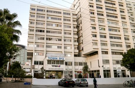 """בניין עמידר ברחוב שאול המלך בת""""א"""