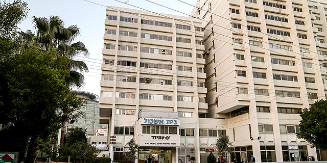 בניין עמידר ברחוב שאול המלך, צילום: יריב כץ