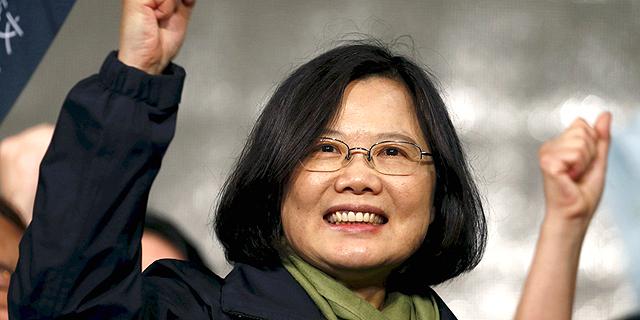 לראשונה בתולדות טייוואן: אישה תעמוד בראש המדינה