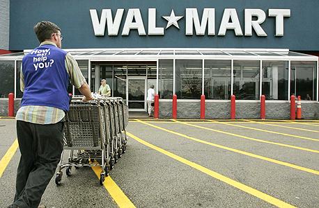 """חנות סופרמרקט רשת שיווק וולמארט ארה""""ב, צילום: איי פי"""