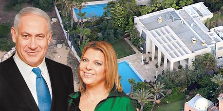 """הווילה של ראש הממשלה בנימין נתניהו ב קיסריה, צילום: שאול גולן, אבי אוחיון לע""""מ"""
