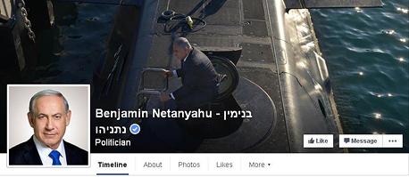 בנימין נתניהו פייסבוק