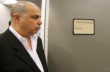 עמוס לוזון בפגישה עם מחזיקי אגח דורי קבוצה 1, צילום: נמרוד גליקמן