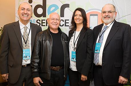 מימין: איליי עמנואל, ענבל כהן, פריד אברהם ושמואל ג'רבי