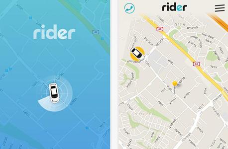 ריידר rider אפליקציה מוניות , צילום: יצרן