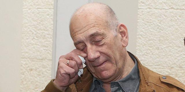 נדחו הערעורים של אולמרט: למאסרו יתווספו 8 חודשים