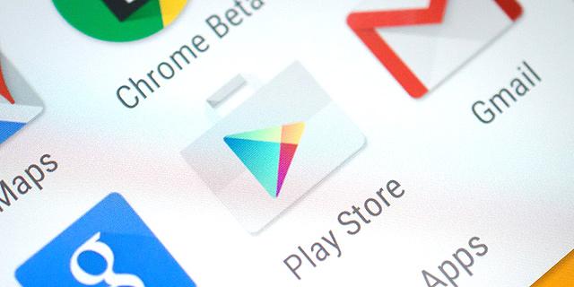 50 אפליקציות החילו את הנוזקה בגוגל פליי, צילום: גוגל פליי