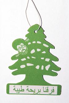 """עץ בניחוח ארזים שצה""""ל פיזר בלבנון, צילום: גלעד קוולרציק"""