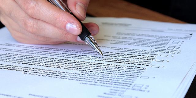 העליון קיבל את הערעור: השעבוד על הנכס יוחלף בערבות בנקאית