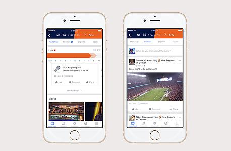 פייסבוק ספורט  Facebook Sports Stadium, צילום: facebook