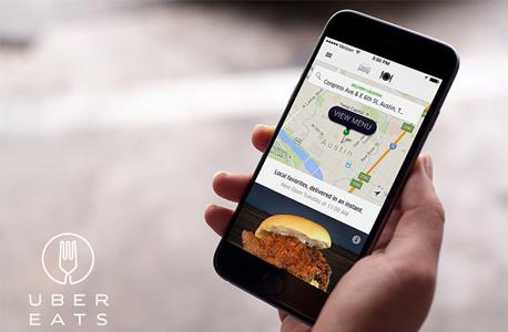 אובר אפליקציה משלוחים אוכל, צילום: יצרן