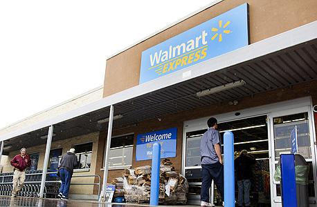 """רשת החניות וולמארט ארה""""ב, צילום: בלומברג"""