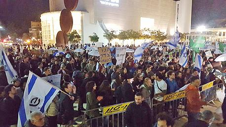 הפגנה נגד מתווה הגז כיכר הבימה