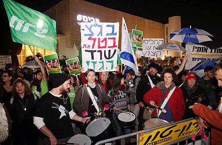 הפגנה נגד מתווה הגז כיכר הבימה 1, צילום: מוטי קמחי
