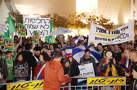 הפגנה נגד מתווה הגז כיכר הבימה 2, צילום: מוטי קמחי