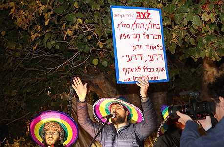 הפגנה נגד מתווה הגז כיכר הבימה 4, צילום: מוטי קמחי